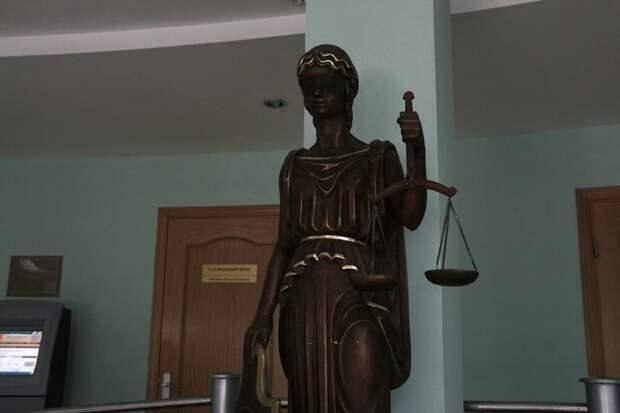 Жителя Удмуртии отправили на исправительные работы за оскорбление судьи