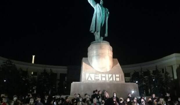 Газ применили нанесанкционированном митинге вВолгограде: есть пострадавшие