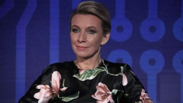 Мария Захарова рассказала, что ее больше всего поразило на ПМЭФ-2021