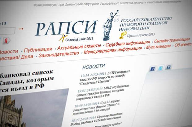 Гуманные меры развязывают руки пропагандистам в России