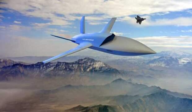 Defense News: объявлена стоимость первого британского беспилотного истребителя