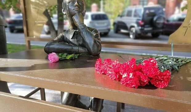 ВБелгороде появился мемориал впамять опогибших вгимназии вКазани