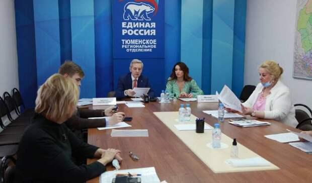 «Единая Россия» обновляет состав
