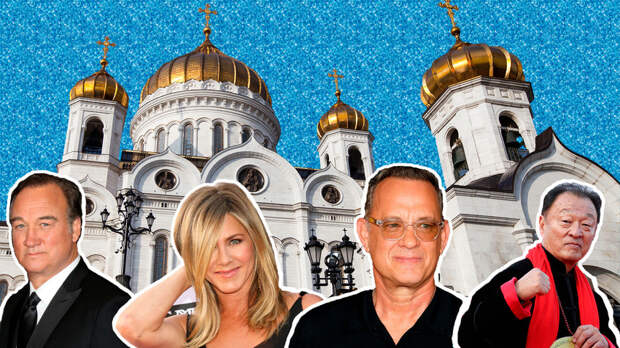 7 голливудских звезд, принявших православие