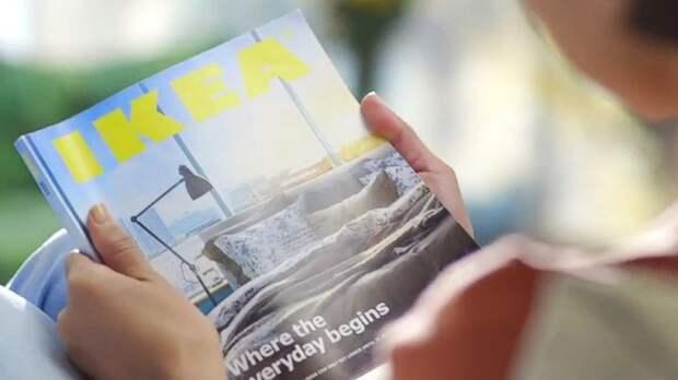 IKEA совершила «революцию» в каталогах