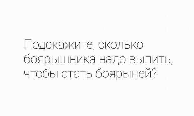 1454102178_kartinki-4