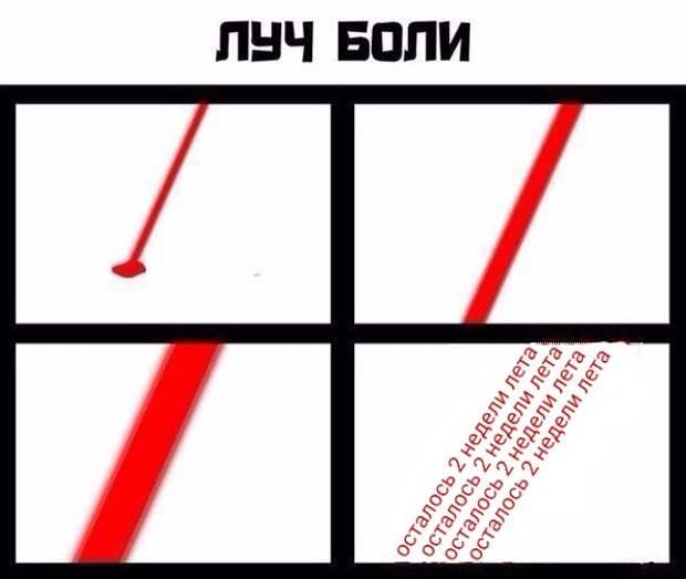 GezwcopHyy4