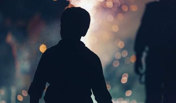 Пропавший сутки назад 10-летний мальчик нашелся вЕкатеринбурге