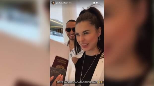 Беременная звезда «Дома-2» Ирина Пинчук раскрыла дату свадьбы с Чобаняном