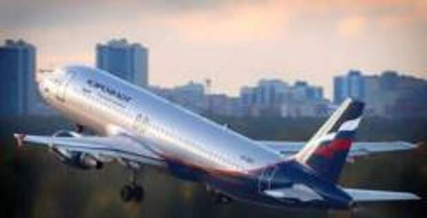 «Аэрофлот» уберёт самый дешёвый тариф