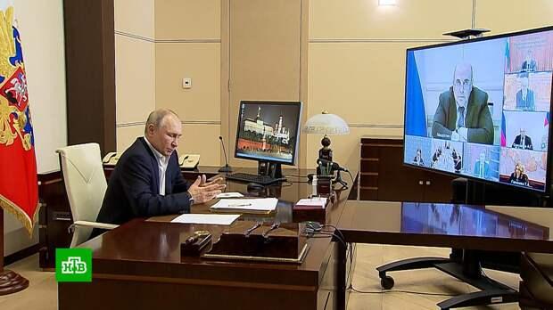 Путин назвал главные темы послания Федеральному собранию