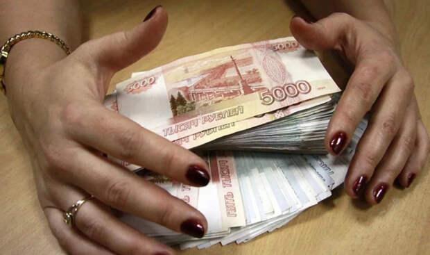 В Сочи бухгалтеры украли 31 миллион рублей