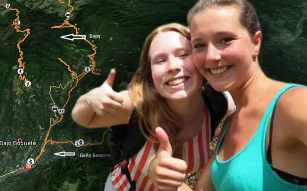 История исчезновения туристок в Панаме: «Ведьма из Блэр» отдыхает