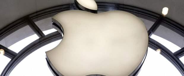Apple подала в суд на ФАС после штрафа на $12 млн