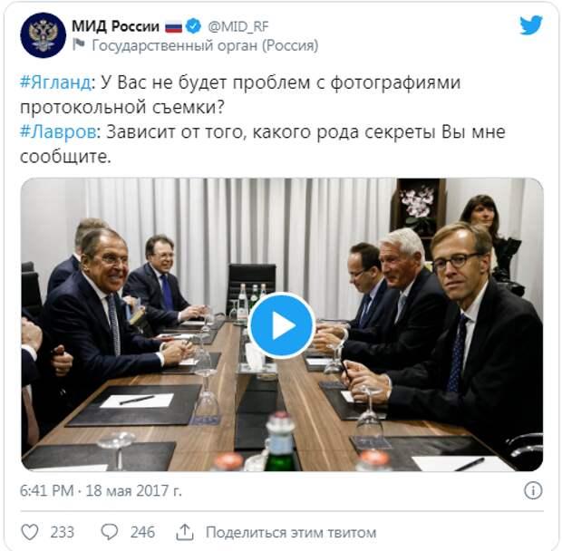Лаврова накажут, Порошенко отрубят руки. Как шутят президенты