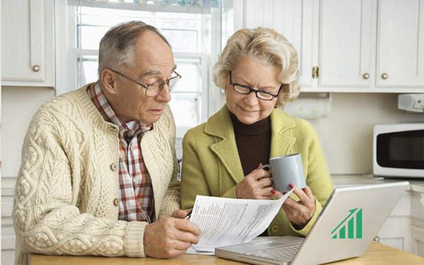Изменения в предоставлении субсидий по оплате ЖКХ для пенсионеров