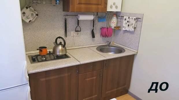 Девушка сама сделала ремонт кухни 5 кв. м. совсем за недорого