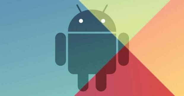 Google Play обязует разработчиков приложений раскрывать информацию о собираемых данных