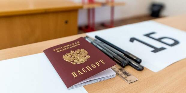 Сергей Собянин сообщил о готовности школ Москвы к ЕГЭ