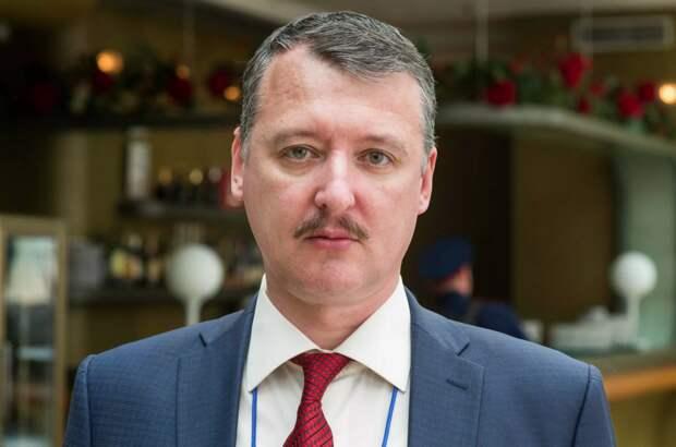 Стрелков сделал неутешительный прогноз по Донбассу