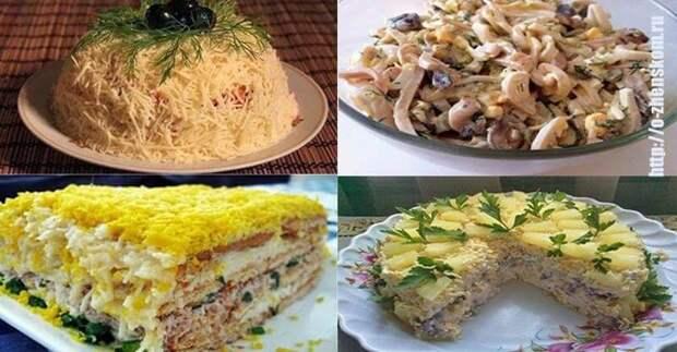 Десять самых удачных и вкусных салатов для новогоднего стола