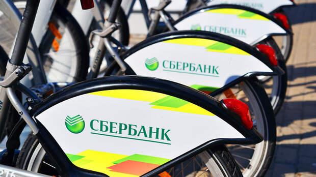 Юрий Пронько: Подарок Грефу на 150 мрлд рублей за наш счёт