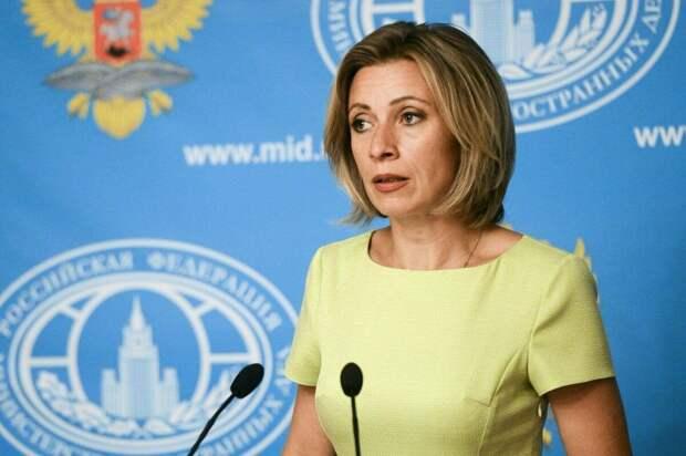 Мария Захарова ответила на требование главы ВМС США убрать Российские подлодки от их берегов