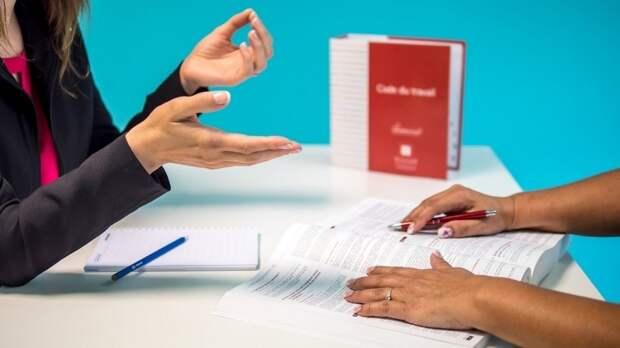 Россияне смогут упрощено встать на учет в качестве безработных до 31 декабря