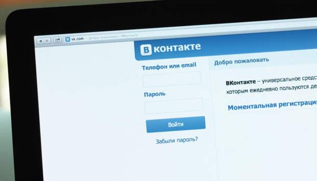 Владимир Любарский завел страницу в соцсети для общения с горожанами