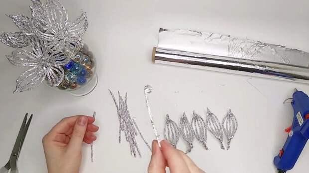 Красивая идея из фольги: декор, который вызывает восторг