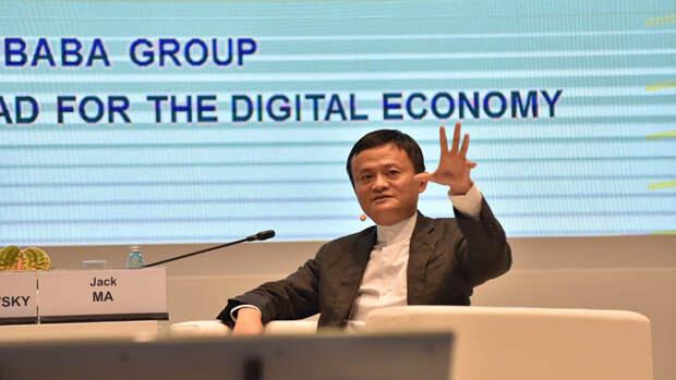 СМИ: Джек Ма может полностью выйти из капитала Ant Group