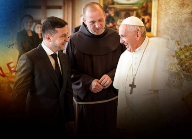 Зеленский подставил Ватикан своей идеей переговоров с Россией