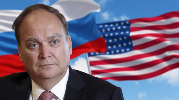 Посол Антонов призвал перейти к новой тактике в отношениях с США