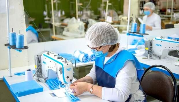 Производителям масок в Подмосковье компенсируют 80% от стоимости оборудования