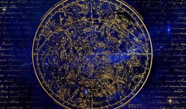 Тельцы— нераскрывайте кошелек, Водолеи— смените меню: гороскоп на14мая