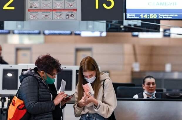 Роспотребнадзор ужесточил правила для прибывающих из-за границы граждан РФ