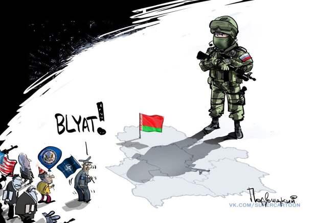 Коротко по Белоруссии