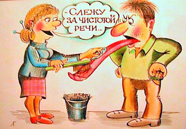 О разговорном русском языке.
