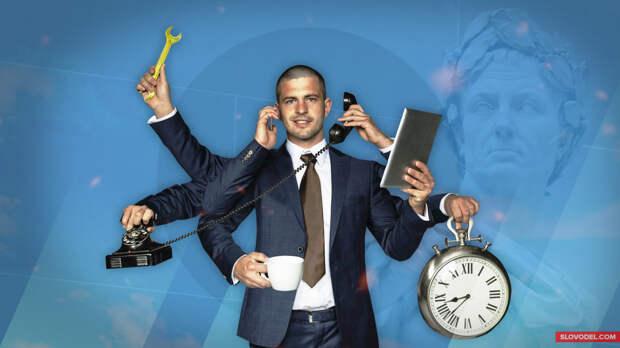 Отравляющий культ продуктивности — чем опасно стремление все успевать