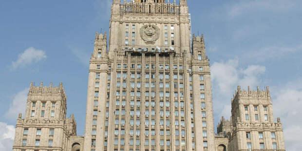 Глава МИД охарактеризовал отношения РФ с Боснией и Герцеговиной