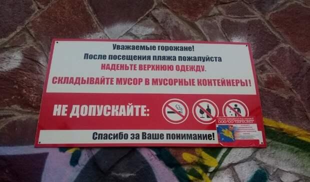 ВОренбурге пляж наКрасной Площади летом работать небудет