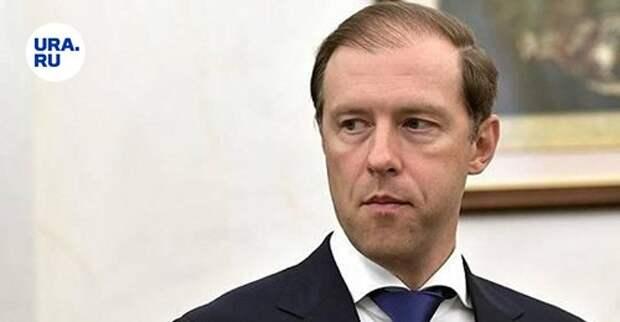 Купаются в роскоши: семья министра Мантурова приобрела люксовый отель в Москве