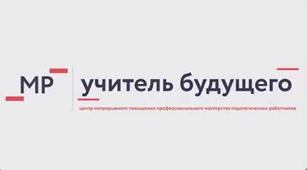 Кейсы от Ветлужских - кейс 123 - О запрете дискриминации при приеме на работу