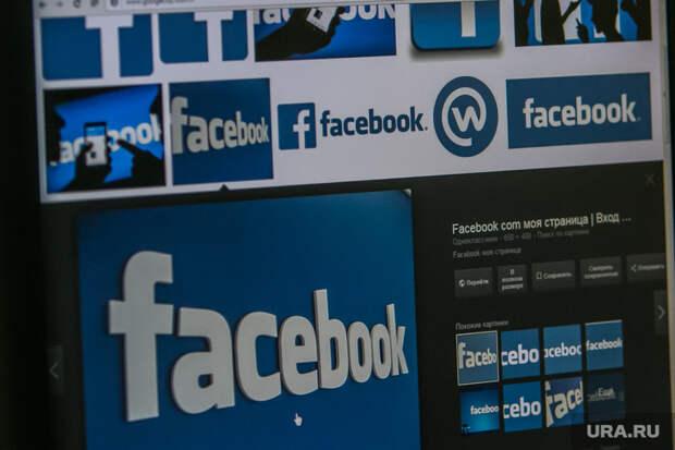 Роскомнадзор пригрозил замедлением Facebook иYouTube
