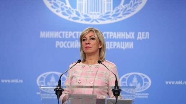 О какой позиции силы идёт речь? Захарова ответила министру обороны Германии как женщина женщине