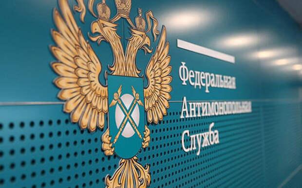 Авито и Дром.ру против Авто.ру: ФАС нарушений не обнаружила