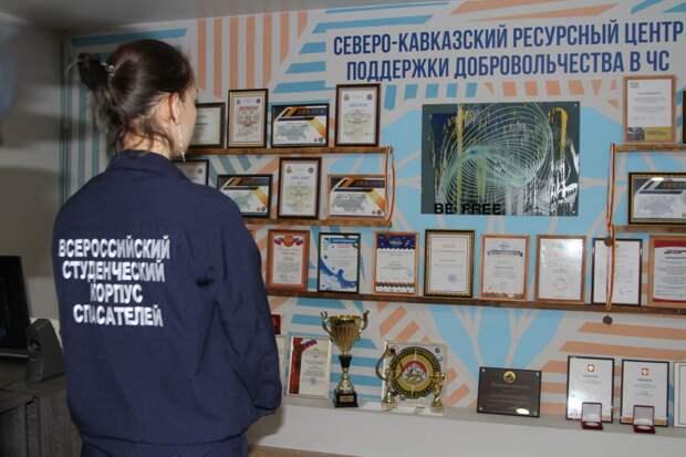 22 апреля в день рождения ВСКС во Владикавказе открылся Северо-Кавказский ресурсный центр поддержки добровольчества в ЧС