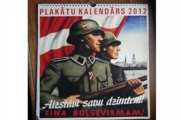 Прибалтийский однополярный мир для имеющих одну извилину.