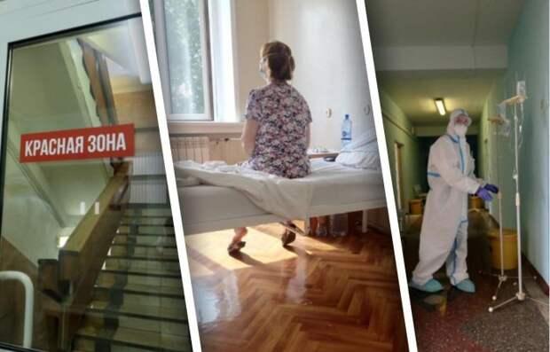 6 документальных фильмов о коронавирусе, которые помогут переосмыслить новую реальность