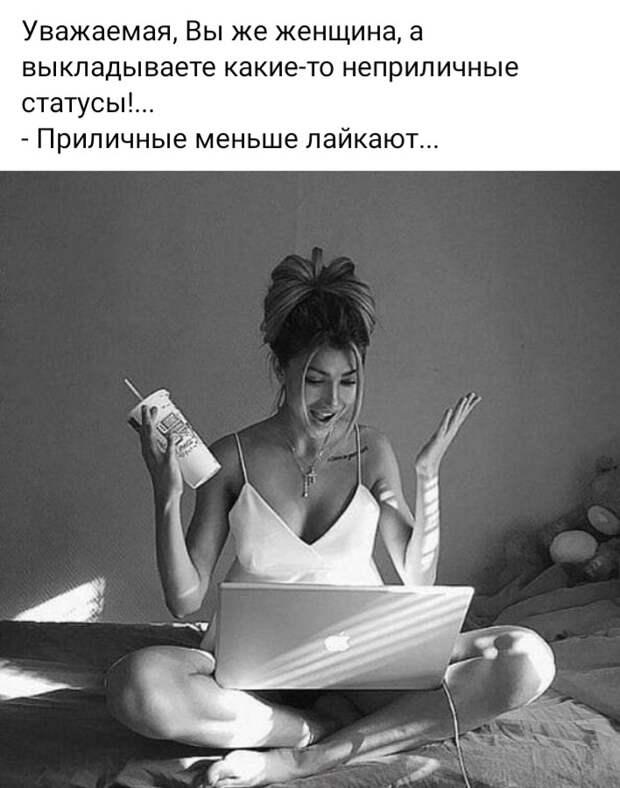 Читаю гороскоп: «Вас кто-то сильно любит, но боится признаться в своих чувствах». КОТ, ТЫ?